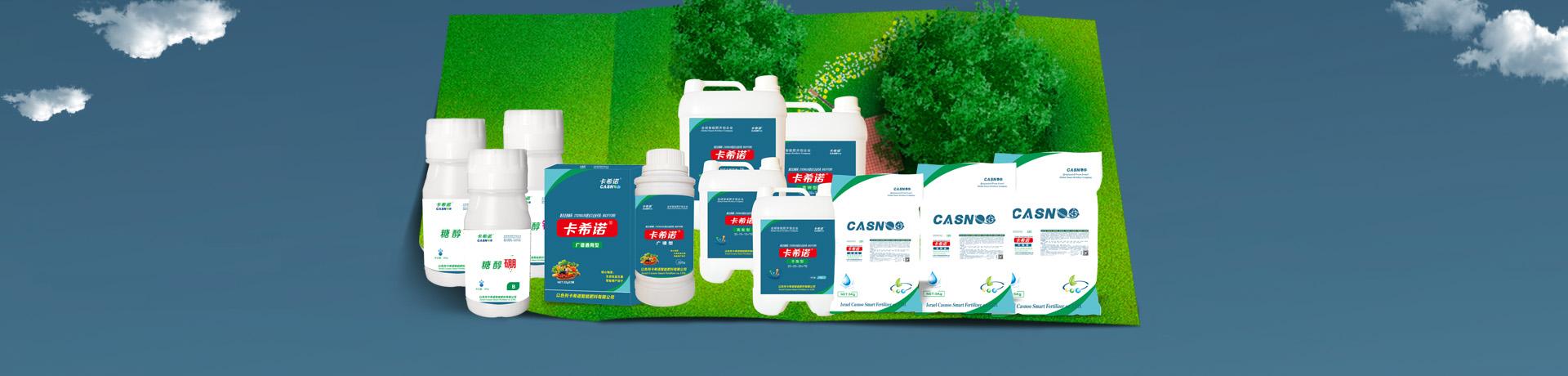 巴西蒙戈单一元素系列产品分类